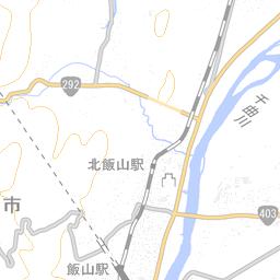 長野県下水内郡永田村 (20B00400...