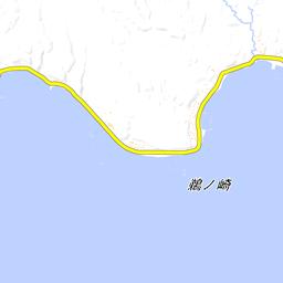 ゴジラ岩 ごじらいわ 日本の奇岩百景