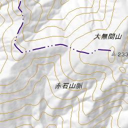 大無間山 静岡 の山総合情報ページ 登山ルート 写真 天気情報など Yamap ヤマップ