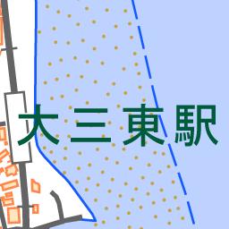大三東駅 地図ナビ